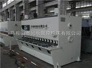 液压剪板机 液压闸式数控剪板机