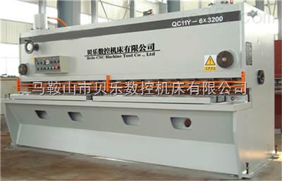 中名牌  数控大型剪板机机 液压闸式剪板机