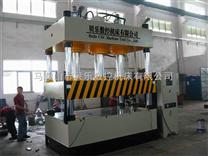 供应YTD32四柱液压机 多功能四柱压力机
