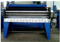 专业生产定制小型精密手动卷板机 打造小型卷板机质品牌