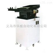 义乌市华威无心磨床送料机棍式送料机300型推板式 圆棒送料机