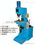 汽配专用旋铆机/液压铆接机BY-168