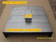 HT200C回转工作台伸缩式防护罩  HT250旋转工作台不锈钢板防护罩
