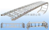 TL180重型钢制拖链