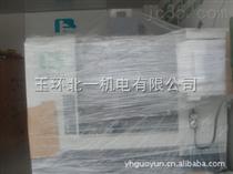 XK7132浙江数控铣床/数控铣镗床
