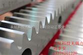 台湾进口研磨齿条现货