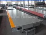 SCS100吨磅秤