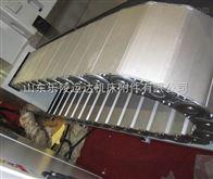TLG系列钢制拖链