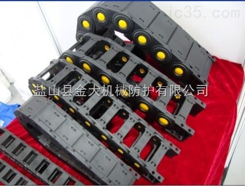 TL系列增强尼龙塑料拖链