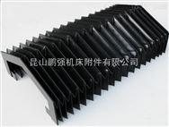 风琴式导轨防护罩