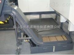 德玛吉机床排屑机厂家维修