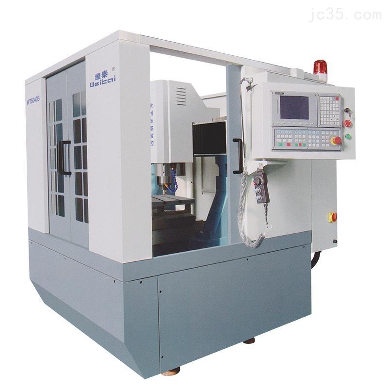 供应WH-CNC-700D精密雕铣机