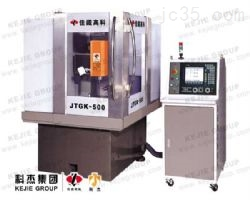 佳铁高速数控雕铣机JTGK-500