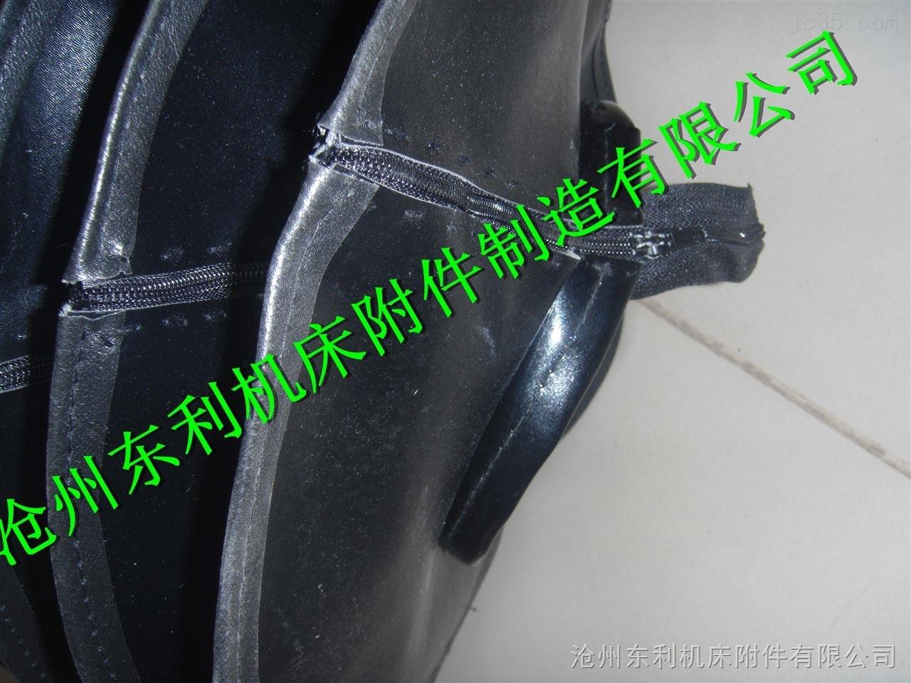 领口式防油丝杠防护罩规格