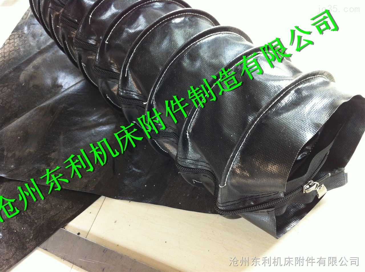 东利专业生产拉链式缝合丝杠防护罩