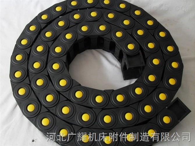 耐磨消音型塑料拖链