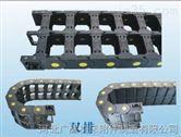 消音型穿线塑料拖链