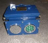 煤矿井下风门关闭声光报警器KXB-127风门声光语音报警器
