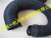 液压伸缩式油缸防护罩规格