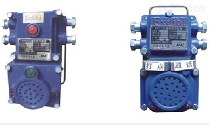 KXT102声光语音电铃 绞车运输2000米可对讲通话信号装置