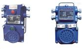 KXH-127-127V-36V矿用声光语音打点通讯信号装置
