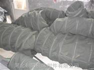 廠家銷售振動篩水泥輸送帆布袋