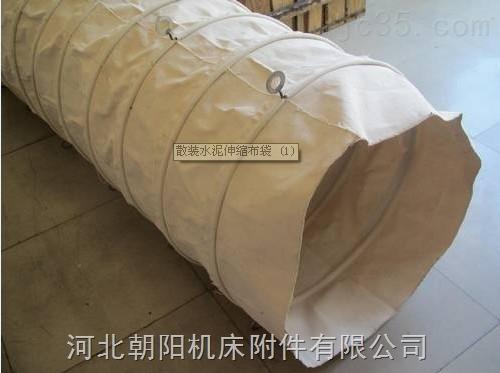 烘箱风机使用耐酸碱帆布通风软连接