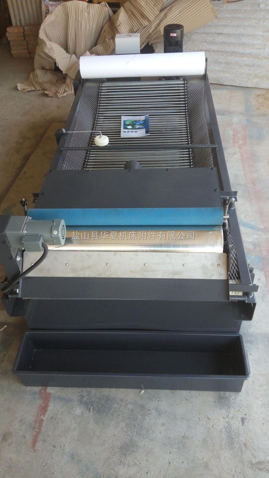 水箱油水分离器