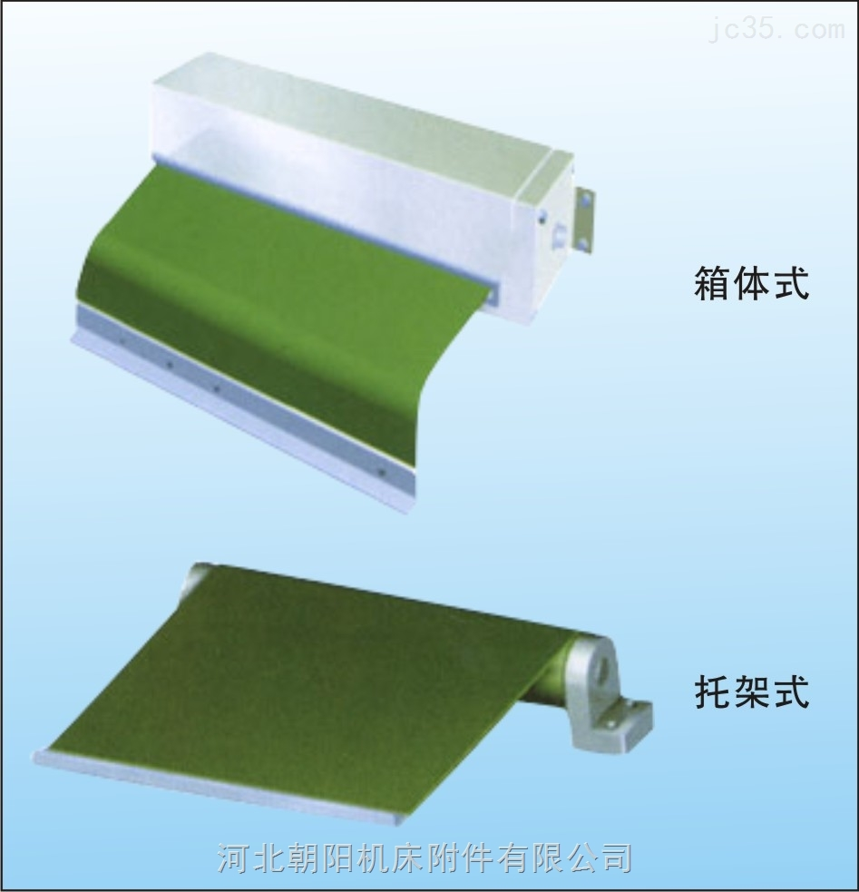 伸缩式机床卷帘防护罩