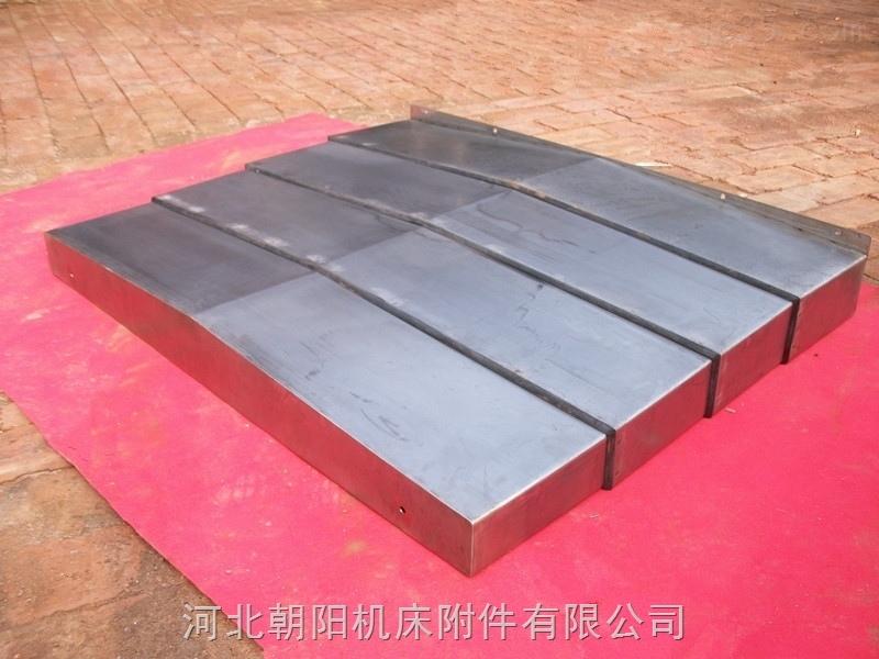 大型机械防尘导轨式钢板防护罩