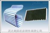 机床数控铝型材防护帘
