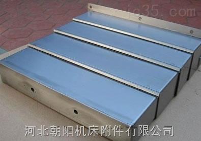 防尘伸缩式钢板防护罩