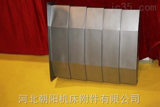 机床专用导轨钢板防护罩