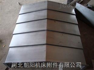 防尘伸缩式加工中心钢板罩