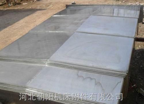 数控机床防尘伸缩式钢板防护罩生产商