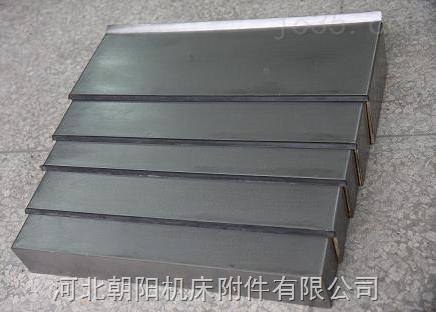 防尘防铁屑伸缩钢板防护罩坚固耐用