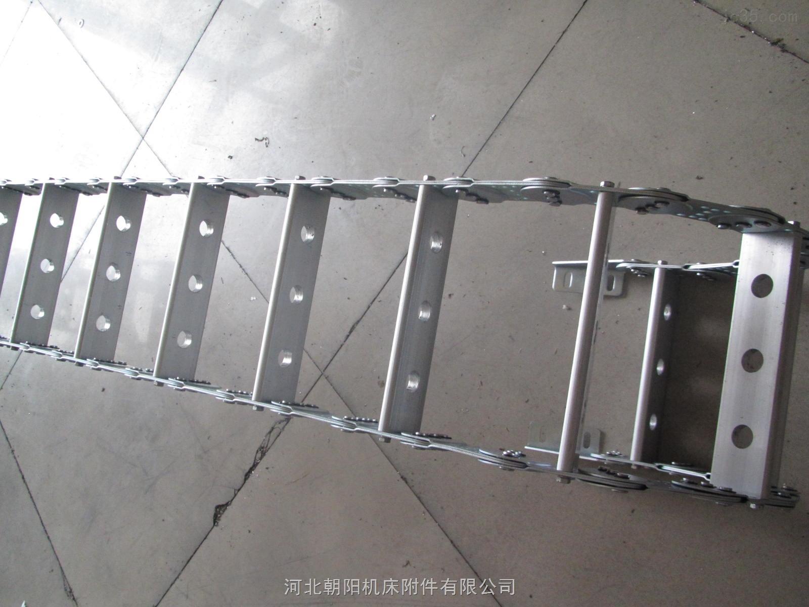 全封闭式压力机钢铝拖链