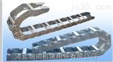 工程专用桥式钢铝拖链