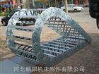 移动机械防静电穿线钢铝拖链生产厂家