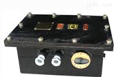 127V变15V电源箱 KDW127/18隔爆型直流稳压电源箱