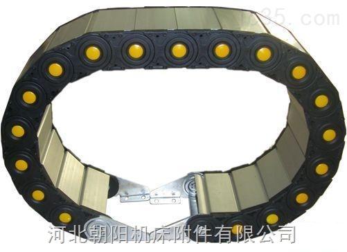 石材机械专用全封闭式穿线塑料拖链