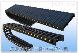 扬州气管全封闭式工程塑料拖链