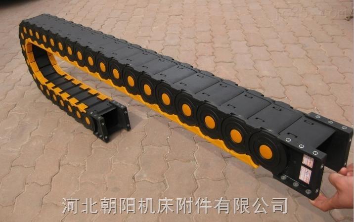 江苏食品机械环保型除尘全封闭式塑料拖链