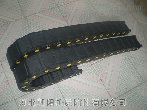 耐电压防潮穿线电缆封闭式塑料拖链