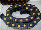 供应耐酸碱工程穿线塑料拖链厂家