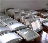 节能型投光灯NSC9720-J70-L70 220V配70W金属卤化物灯
