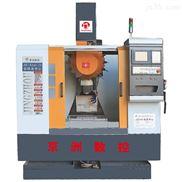 JZ-A750-10-高速钻攻中心厂家