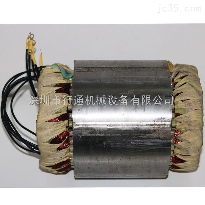 桂北平面磨床主轴电机