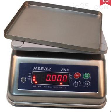 食品厂专用电子称,哪里食品厂专用精确电子秤?