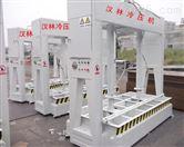 加厚板材冷压机冷压机材质汉林定做冷压机厂家